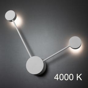 Бра Antenna 422252.01.92 Imperium Light