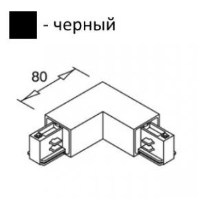 Соединитель внешний угловой, 90⁰ Light House 03004.05.05 Imperium Light