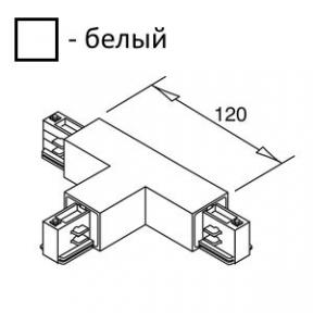 Соединитель Т-образный правый Light House 03006.01.01 Imperium Light