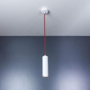 Светильник подвесной в стиле минимализм Accent 47120.01.16 Imperium Light
