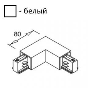Соединитель внешний угловой, 90⁰ Light House 03004.01.01 Imperium Light