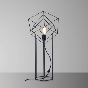 Настільна лампа In cube 96182.05.05