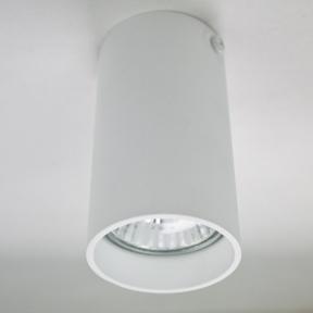 Точечный светильник Accent 70110.01.01 Imperium Light